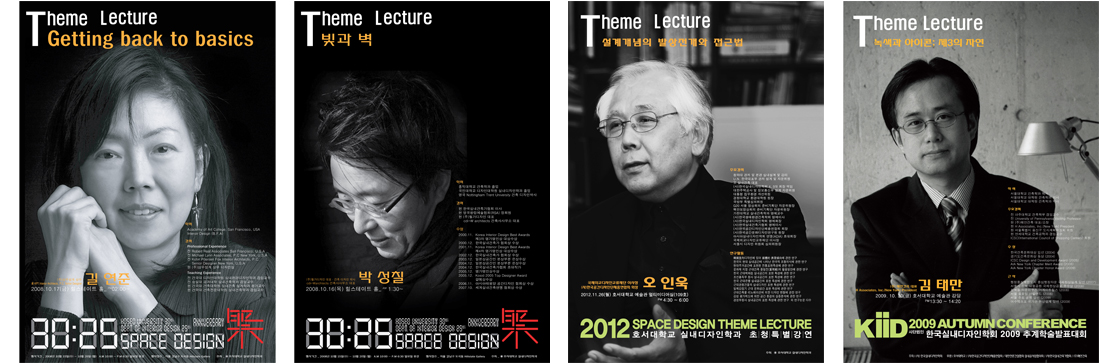 Theme Lecture 사진